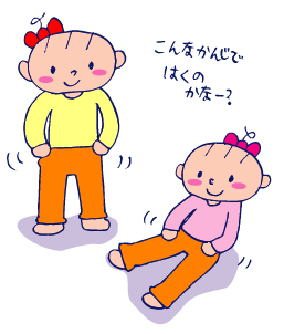 キャラものアイテム~パジャマの用意!