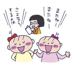 0303卒園式03