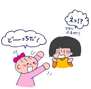 双子を授かっちゃいましたヨ☆-0616おてぶし02