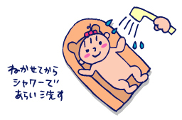双子を授かっちゃいましたヨ☆-0228風呂02