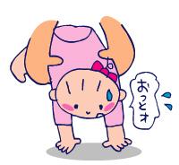 双子を授かっちゃいましたヨ☆-07157ヵ月03