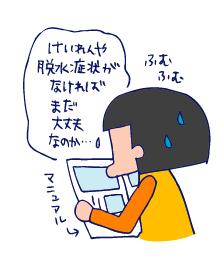 双子を授かっちゃいましたヨ☆-0316突発02