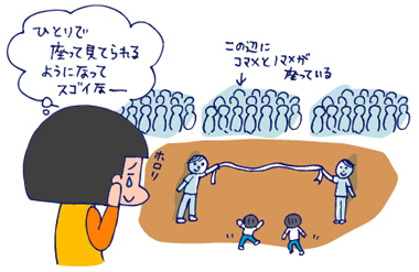 双子を授かっちゃいましたヨ☆-0928んどうかい04