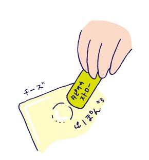 1009お弁当03