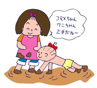 双子を授かっちゃいましたヨ☆-0722どろんこ02