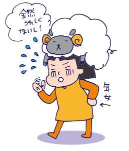0105かきはじめ02