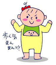 双子を授かっちゃいましたヨ☆-1213歩く~04