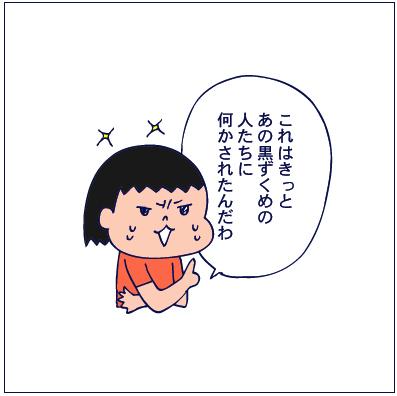 0624ブログリレー04
