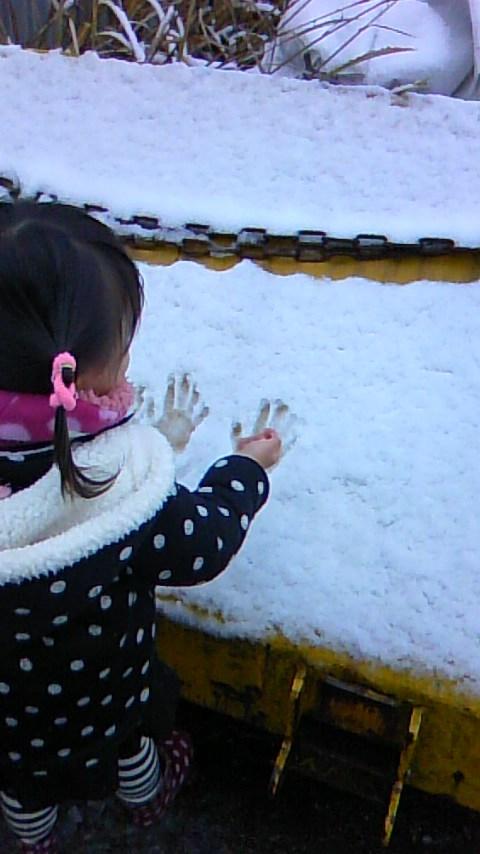 双子を授かっちゃいましたヨ☆-1210雪02