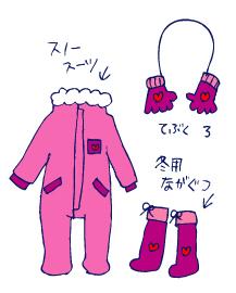 双子を授かっちゃいましたヨ☆-1204プレゼント03