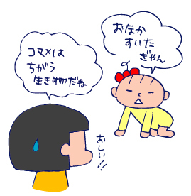 双子を授かっちゃいましたヨ☆-0115ネコ04