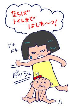 双子を授かっちゃいましたヨ☆-0629おしっこ03