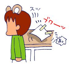 双子を授かっちゃいましたヨ☆-0218検査05