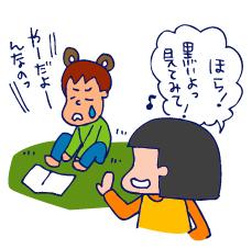 双子を授かっちゃいましたヨ☆-0616うんちっち02