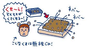 双子を授かっちゃいましたヨ☆-納豆パン