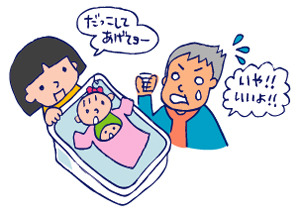 双子を授かっちゃいましたヨ☆-1228面会02