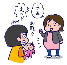 双子を授かっちゃいましたヨ☆-0324友達01