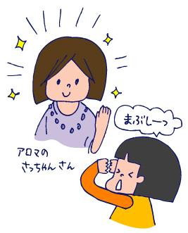双子を授かっちゃいましたヨ☆-0819アロマ02