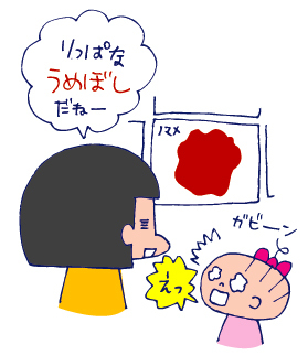 双子を授かっちゃいましたヨ☆-0804トマト02
