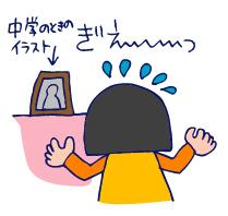 双子を授かっちゃいましたヨ☆-0512ちまちゃんち05