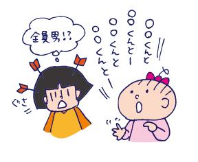 1010遠足04
