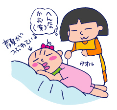 双子を授かっちゃいましたヨ☆-0821うぶ毛01