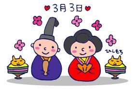 双子を授かっちゃいましたヨ☆-0303ひなまつり01