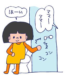 双子を授かっちゃいましたヨ☆-0811ママ01
