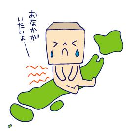 双子を授かっちゃいましたヨ☆-0326うんち原発01