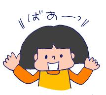 双子を授かっちゃいましたヨ☆-0118ばあ!04