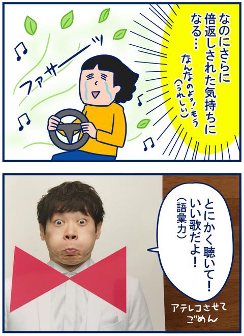 だいすけ兄03