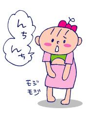 双子を授かっちゃいましたヨ☆-0928んち01