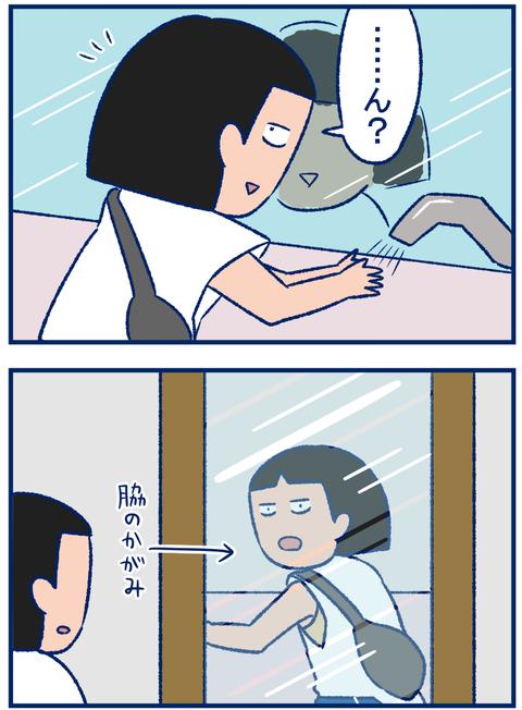 白シャツ03