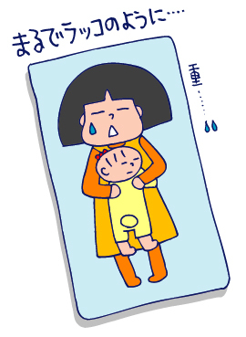 双子を授かっちゃいましたヨ☆-1028コマメ風邪02
