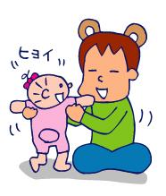 双子を授かっちゃいましたヨ☆-0727仁王立ち02