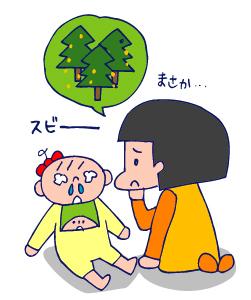 双子を授かっちゃいましたヨ☆-0322コマメ風邪02