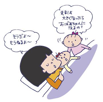 0113おばあちゃん02