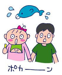双子を授かっちゃいましたヨ☆-0630水族館05