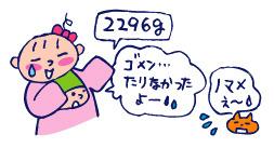 双子を授かっちゃいましたヨ☆-0103面会02
