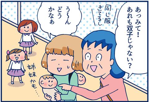 【更新のお知らせ】本日元気ママ応援プロジェクトさん更新日です
