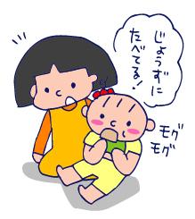 双子を授かっちゃいましたヨ☆-0731お菓子02