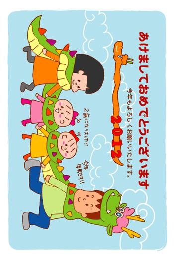双子を授かっちゃいましたヨ☆-0108年賀状