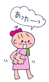 双子を授かっちゃいましたヨ☆-0729おしり02