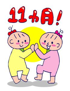 双子を授かっちゃいましたヨ☆-111511ヵ月01