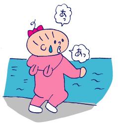 双子を授かっちゃいましたヨ☆-1230海04