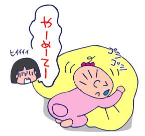 双子を授かっちゃいましたヨ☆-1027風邪03