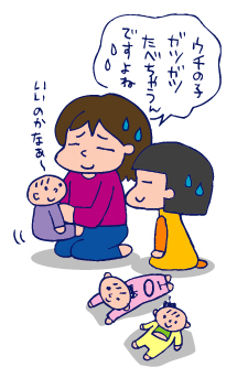 双子を授かっちゃいましたヨ☆-0610離乳食講習04