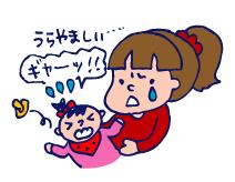 双子を授かっちゃいましたヨ☆-0314おしゃぶり05