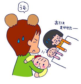 双子を授かっちゃいましたヨ☆-0524胃腸炎06