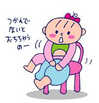 双子を授かっちゃいましたヨ☆-0610自分で02